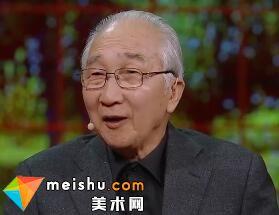 靳尚谊:中央美术学院100周年 回顾创作之路-朗读者