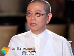 陈丹青 梁文道《亦师亦友是曾经》-老友记