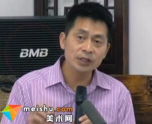 《中外政治结构进化论解读》―杨毅达讲座