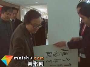 宋丰光采访-黄河三角洲视觉艺术研究中心学术顾问