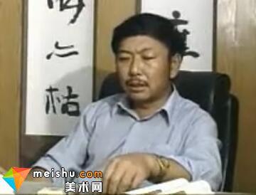 王镛先生-当代书法名家