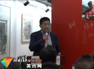 """马新林在""""丝韵丹青 大道抒怀""""水墨作品展上讲话"""