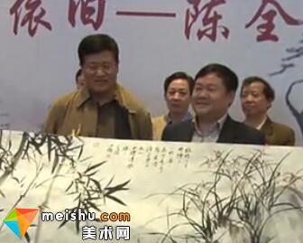 陈全胜书画收藏展-涛声依旧(共两集)