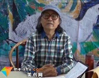 石齐-新中国画教学(共86课)