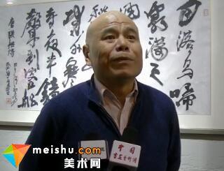 马海方迎春书法展在北京举