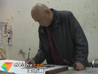 画家马海方-笔精墨妙,引人入胜