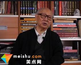 邵大箴-中国画的写意就是写心