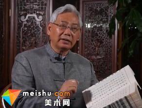 张仲亭-承古韵开今风 成一代名家