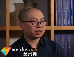 王赫赫-心驰太古 道在日新