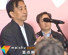 https://img2.meishu.com/shipin/8/1/20200104/0c2d68f135563ba6779b5fa80118c845.jpg