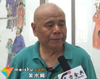 马海方人物画工作室-临朐沂山写生创作基地揭牌仪式