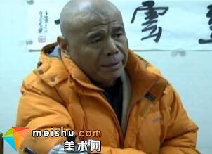 马海方-北京风韵 没骨传情