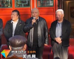 """马海方-京华古韵""""名家书画邀请展"""