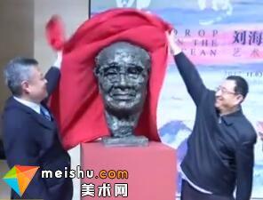 https://img2.meishu.com/shipin/8/2/20191229/ea575c149e9b341389562806beb9d1c8.jpg