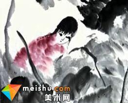中国书画人物志·石鲁