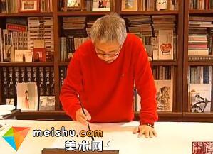 梅墨生-CCTV老故事频道《传承与开拓》