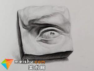 素描石膏五官眼部示范-美术高考教程