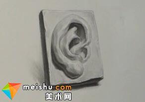素描石膏五官耳朵示范-美术高考教程