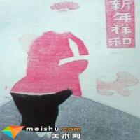 水印版画技法(7)