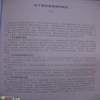 关于紫砂提梁的研究(作者:许卫良)