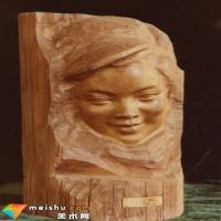 深深的怀念——记女雕塑家杨淑卿(作者:张得蒂)