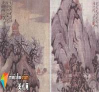 中国画的构图法则 7