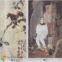 中国画的构图法则 11