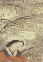 中国画的构图法则 4