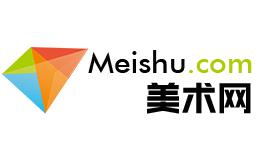 中国书法家协会第四届主席团理事名单