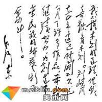 中国版画史 序言   版画起源