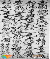 明 徐渭 七言律诗